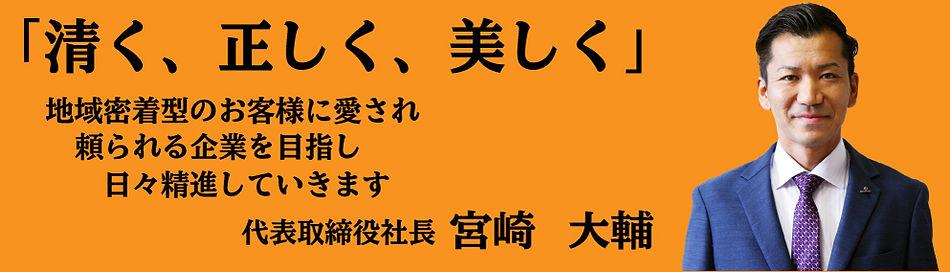 社長3.jpg
