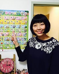 渋谷|恵比寿|代官山の中国語教室