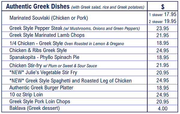 2 greek dishes.png