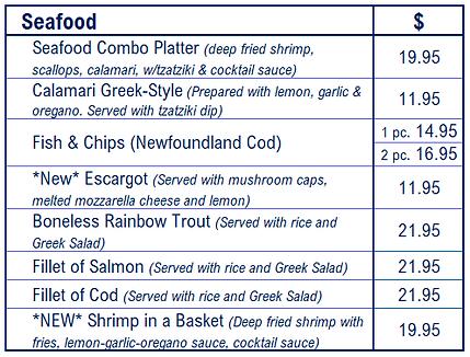2 seafood.png