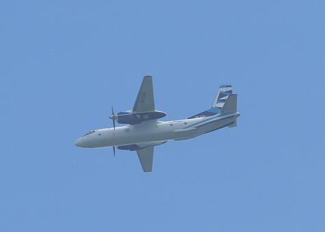 Vulkan Air An26 024.JPG