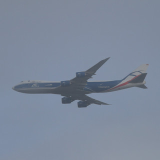 CargoLogicAir 747 008.JPG