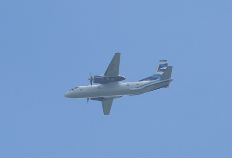 Vulkan Air An26 016.JPG