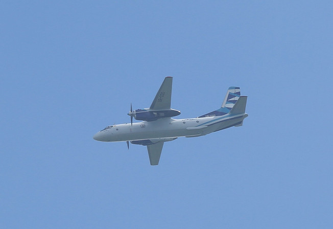 Vulkan Air An26 017.JPG