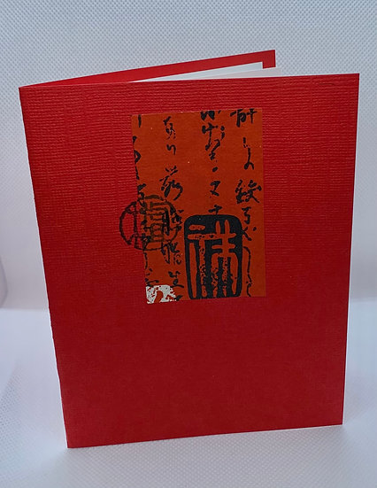 Chinese Writing on Red