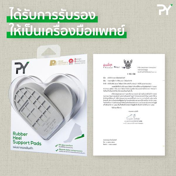 design2-1-11.jpg