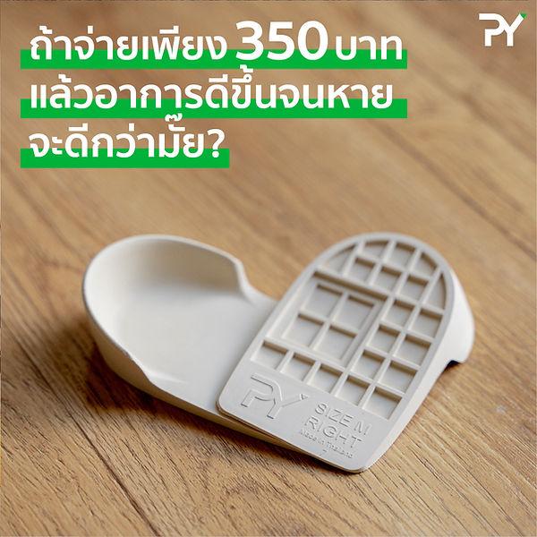 design2-04.jpg