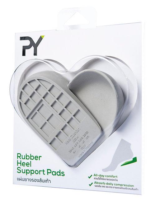 พีวาย แผ่นยางรองส้นเท้า - PY Rubber Heel Pads