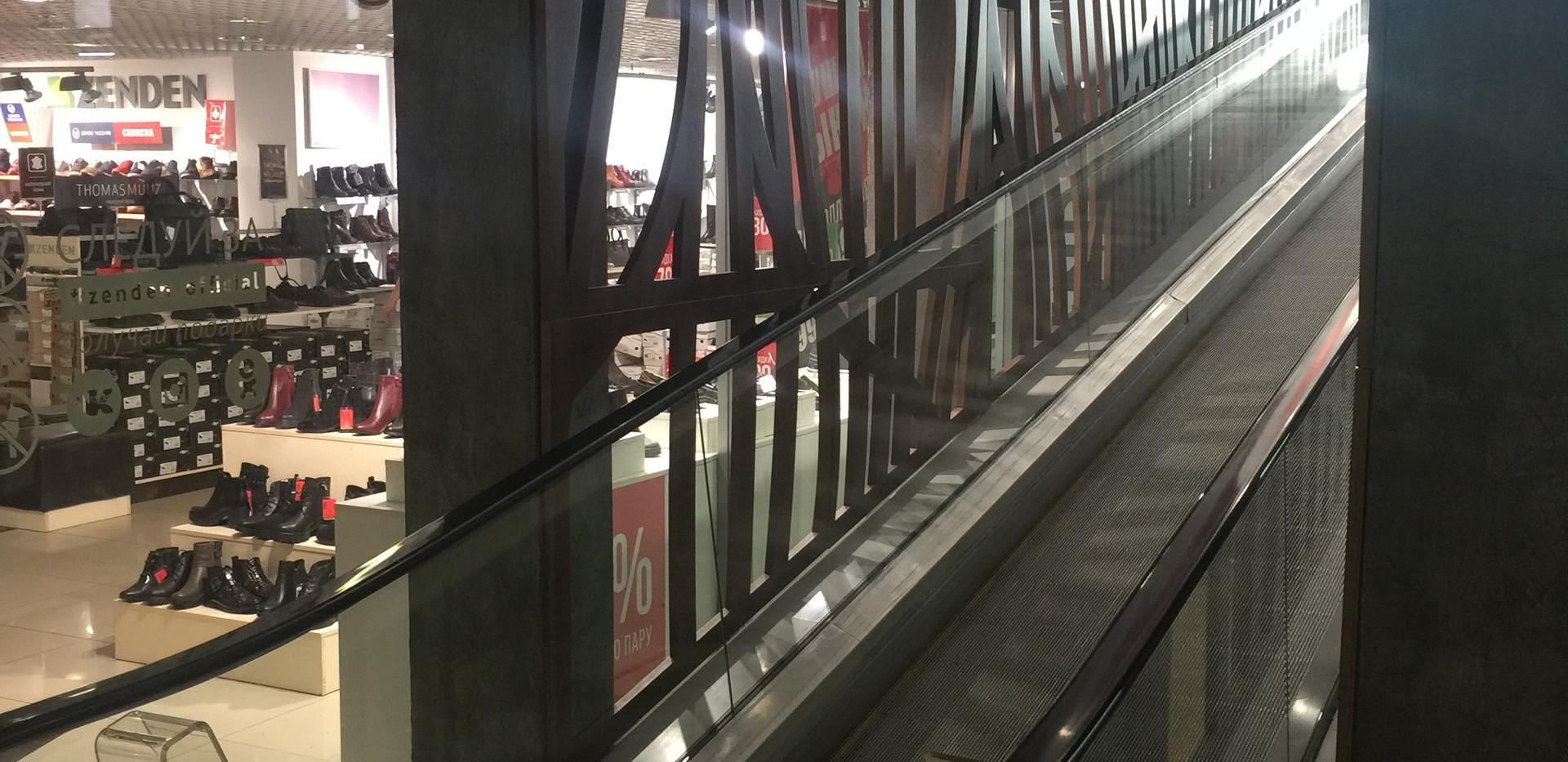 Красный Кит декоративные панели