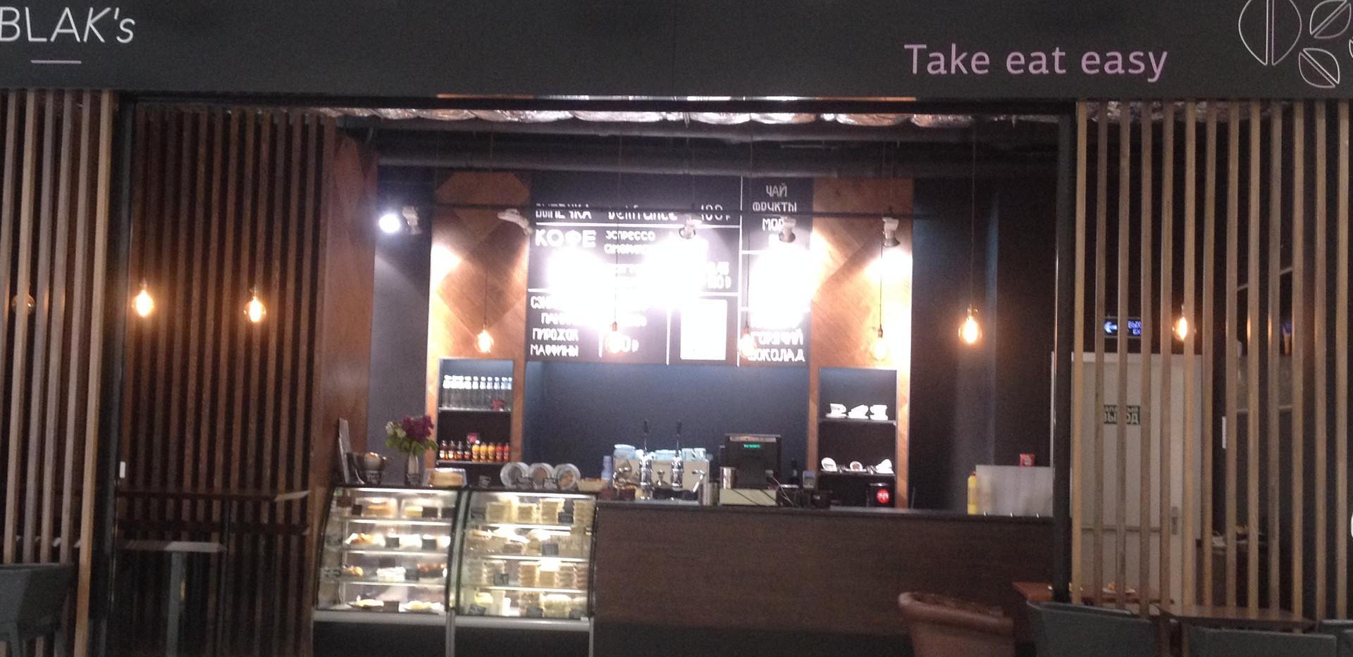 Кафе Blak's