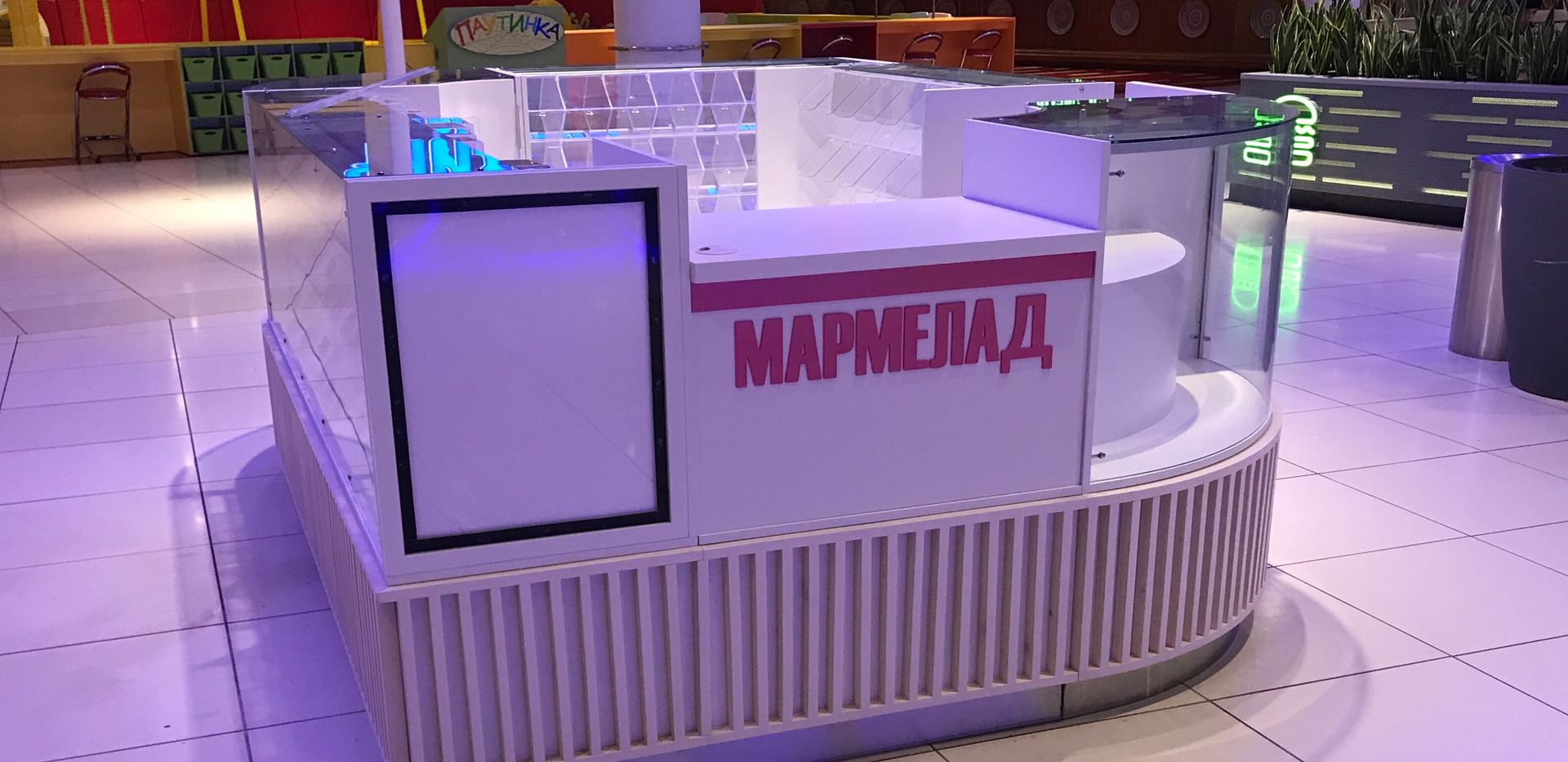 Киоск Мармелад