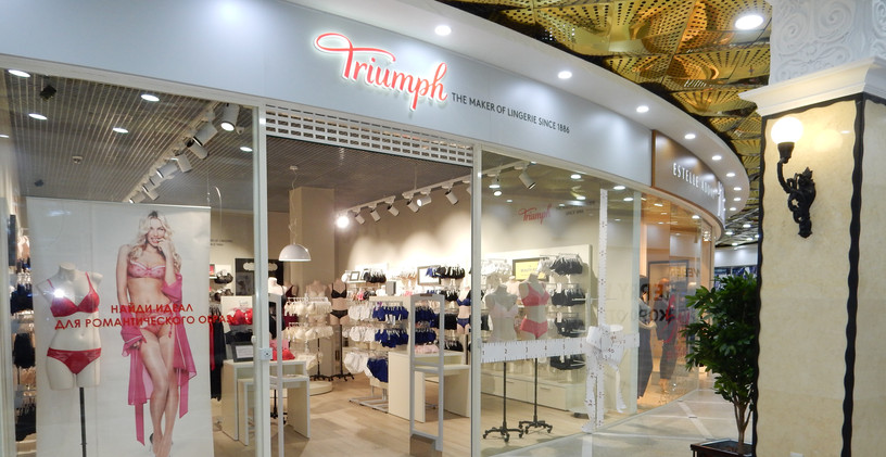 Triumph Екатеринбург