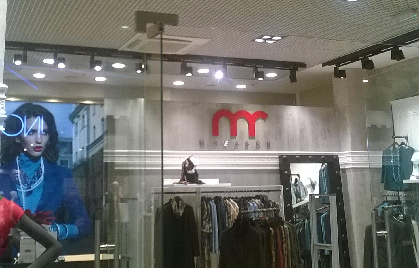 M.Reason Калейдоскоп