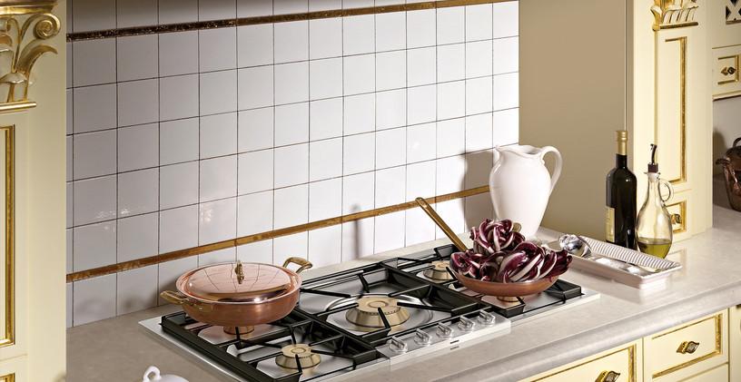 Кухня Иллиум Лениенский проспект