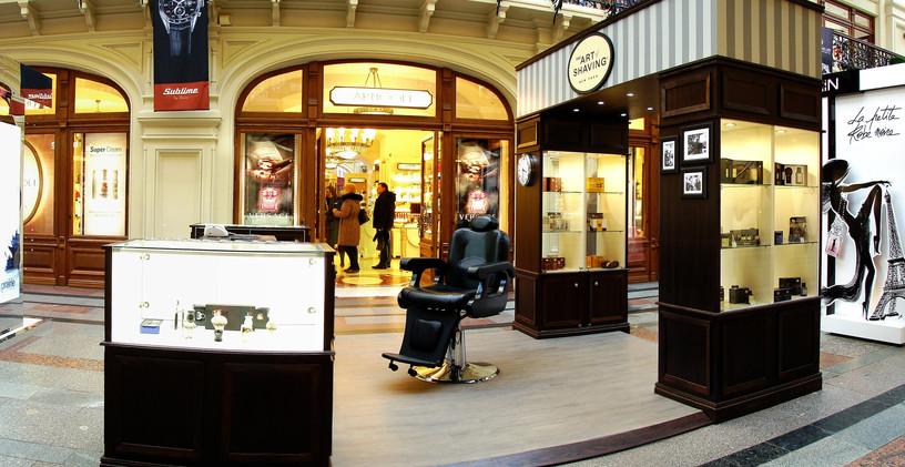 The Art of Shaving ГУМ