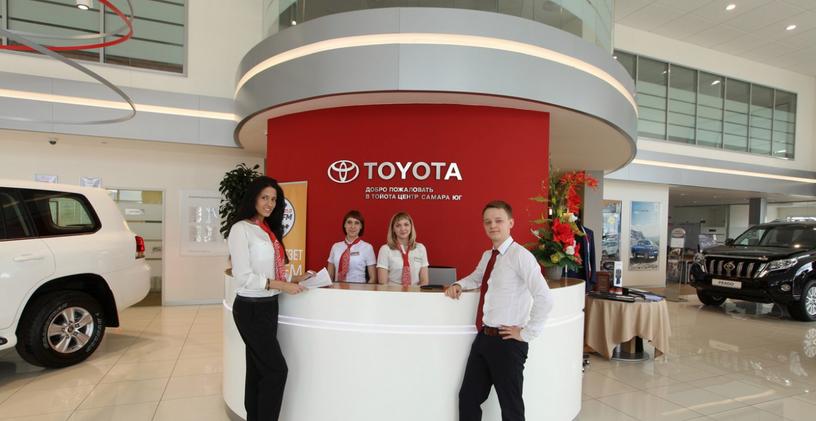 Toyota Самара Юг