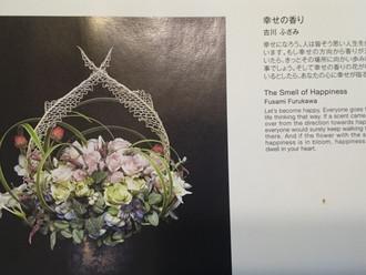 国連本部の出展作品と東京堂レッスン