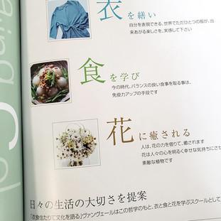 日本の美術の授賞式に出席