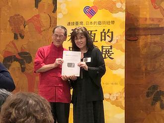 台湾にて永遠の朋友展に出品しました