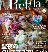 PreFla Vol.57に掲載