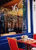 世界紀行 ESSAY,5『パリでのお買物』