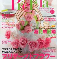 PreFla Vol.47掲載