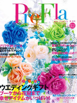 PreFla Vol.52に掲載