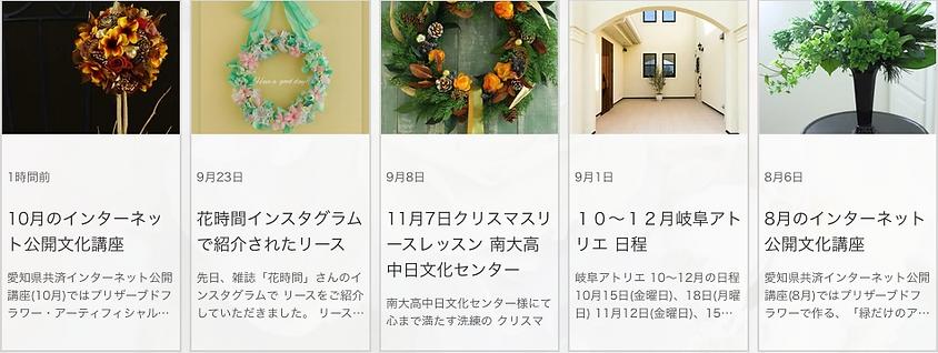 スクリーンショット 2021-10-02 14.10.53.png