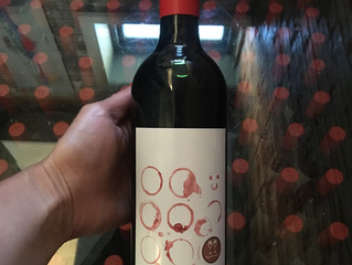 111 flasker rødvin fra Fejø denne sommer!