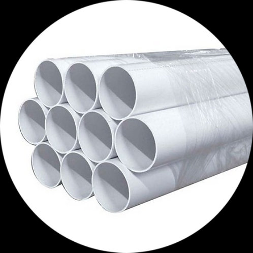 Труба для встроенного пылесоса ПВХØ 50,8 мм. Длина 2 м. Цена за 1 шт.