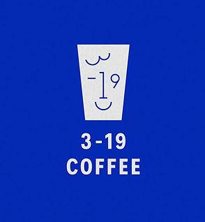 319 cofee.JPG