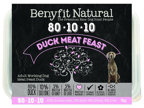 Benyfit Natural - 80*10*10 - Duck Meat Feast