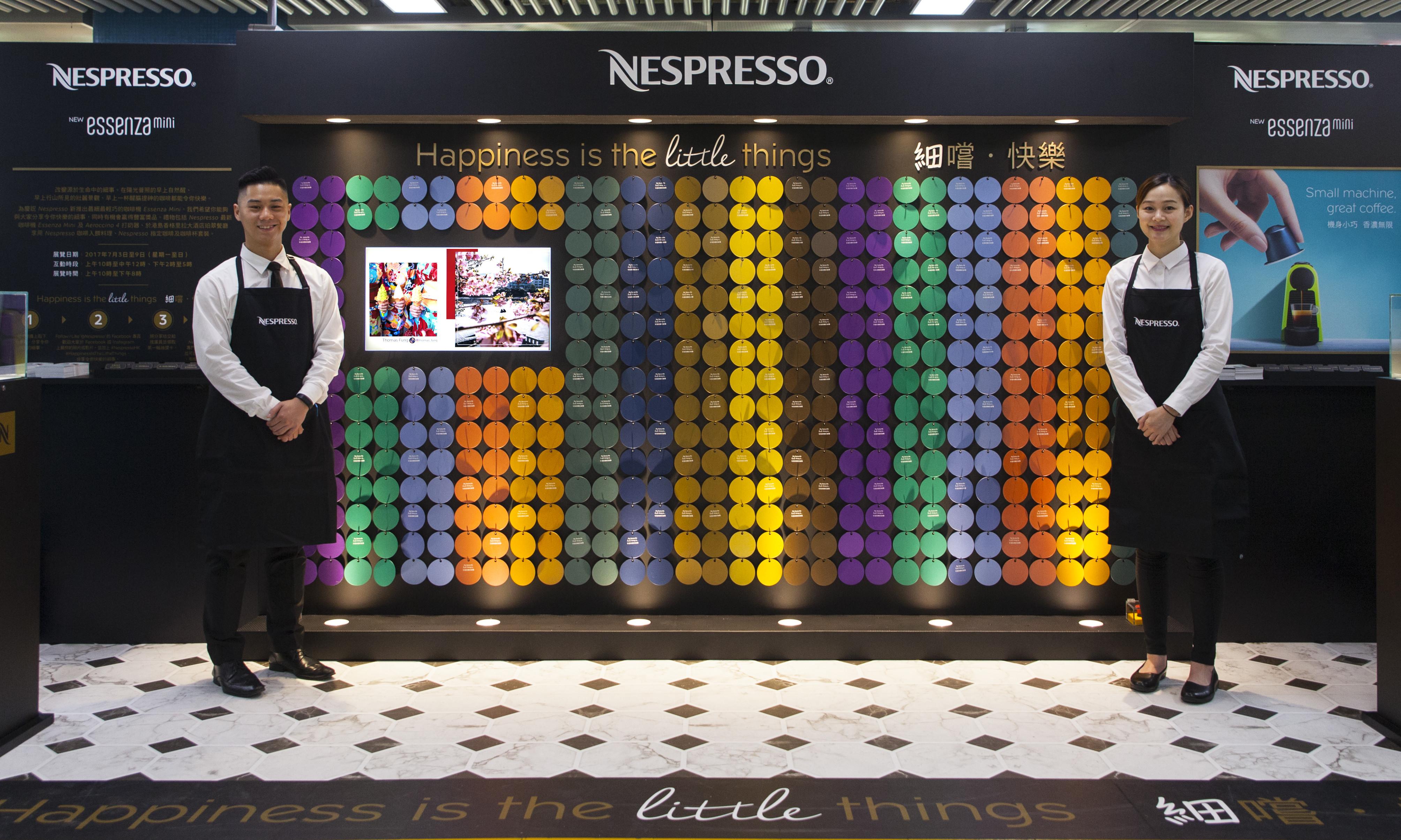 Nespresso HK 2