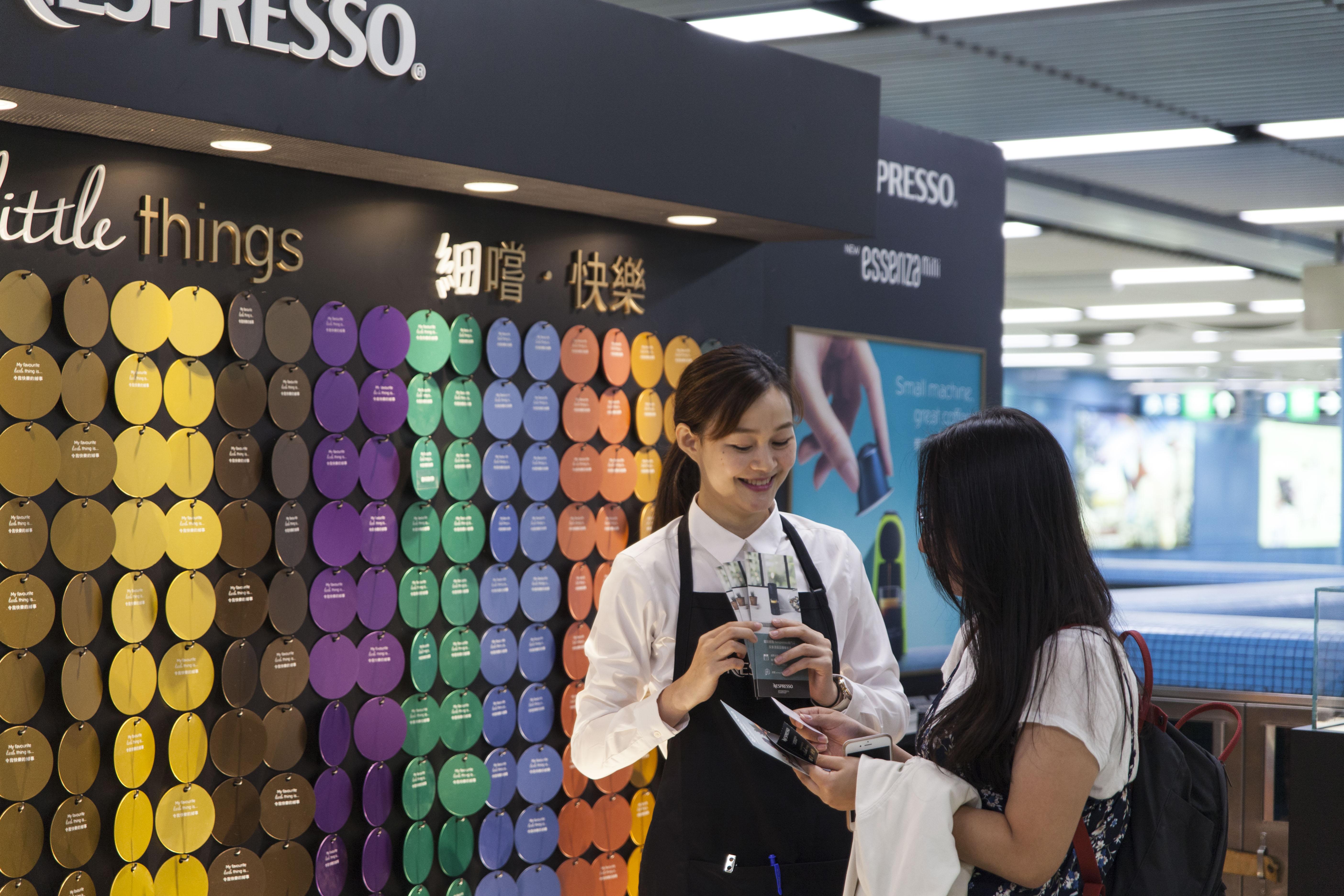 Nespresso HK 3