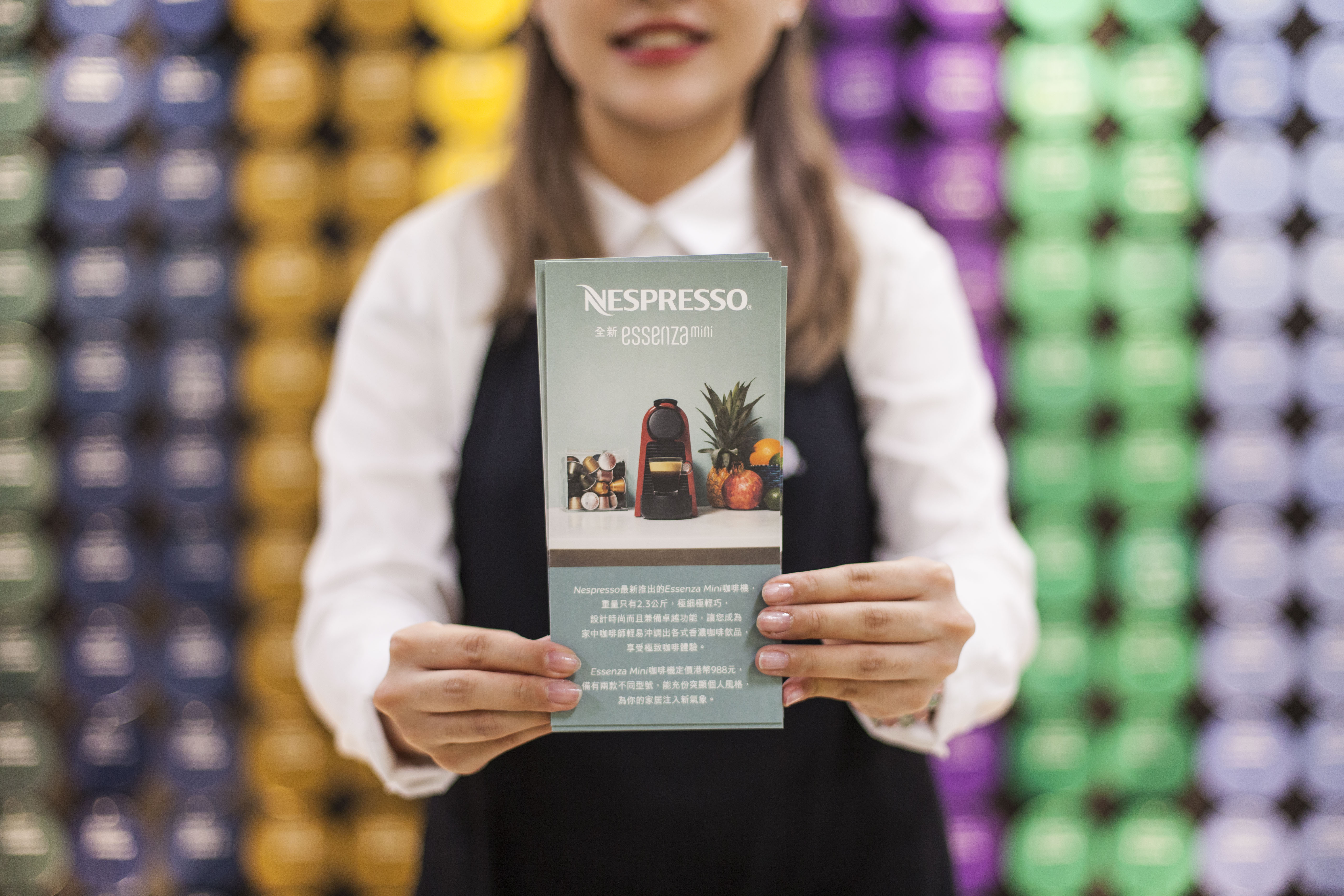 Nespresso HK