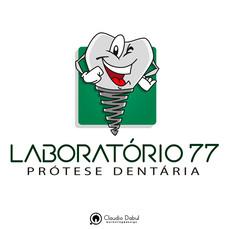 Criação da logo para o laboratório de prótese dentária Laboratório 77.