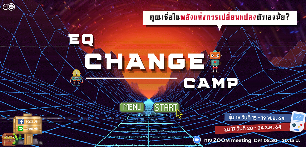 Change web.png