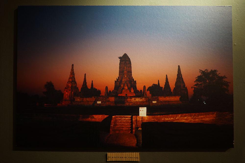 58. Ayutthaya, Thaimaa
