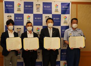 東大阪市・東大阪市消防局と 災害時における支援協力に関する協定を締結