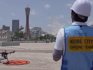 神戸市 観光客を想定した避難訓練に参加