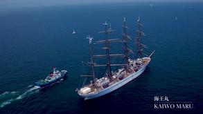 神戸開港150周年神戸帆船フェスティバル