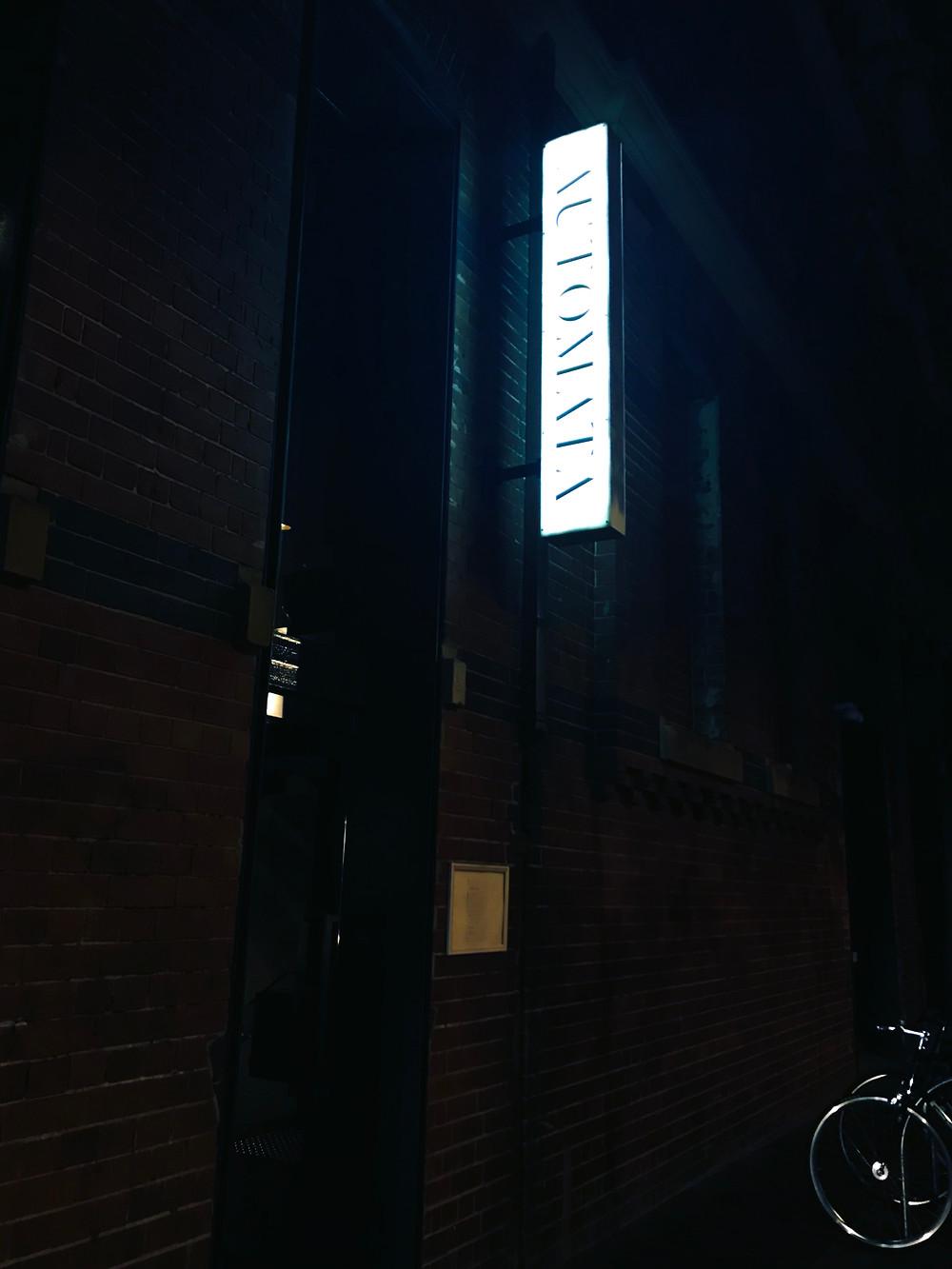 clovar-creative-automata-sydney-dining-review-chippendale-kensington-st