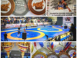 КУБОК ГЕРОЕВ - хороший турнир, хороший результат