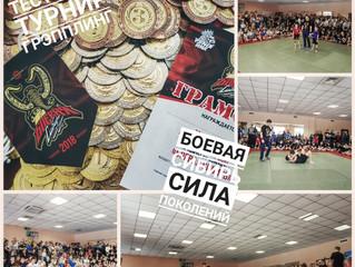 Тестовый турнир команды БОЕВАЯ СИБИРЬ по грэпплингу