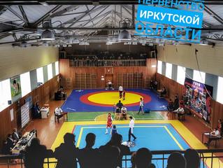 Первенство и Чемпионат Иркутской области по ушу-саньда