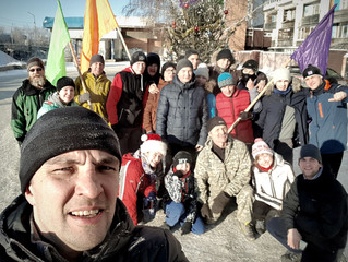 Новогодняя Сибирская пробежка