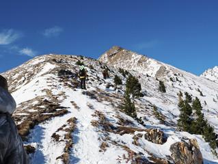 Восхождение на Пик Любви (2142 м)