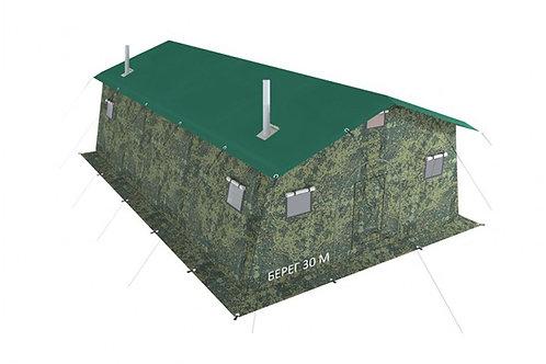Палатка армейская Берег-30М1