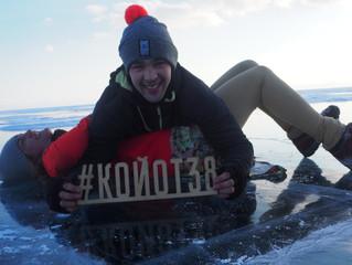 Прогулки по льду Байкала