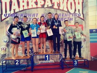 Первенство и Чемпионат Иркутской области по панкратиону
